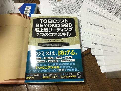 IMG_2499 - コピー