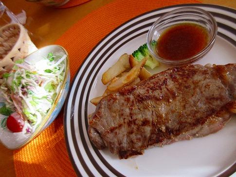 肉~~! 15.12.1