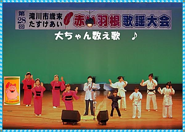 IMG_0017 aa- コピー (2)-horz