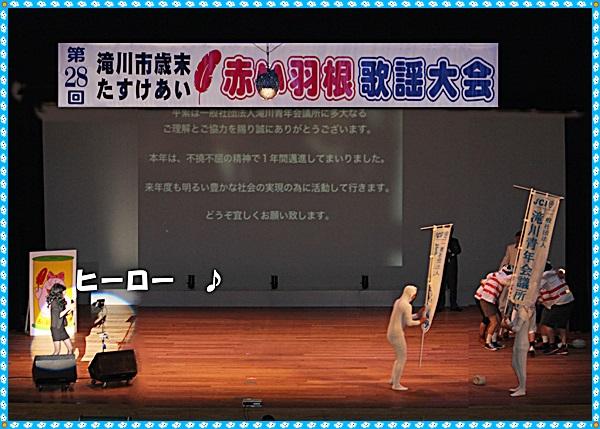 IMG_0063aaa - コピー (2)-horz