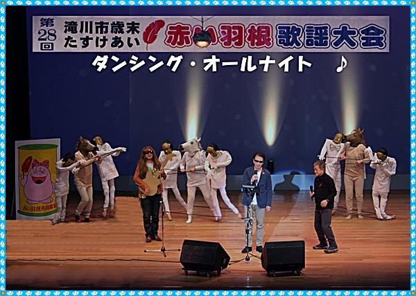 IMG_0101aa市長 - コピー (2)-horz - コピー-horz