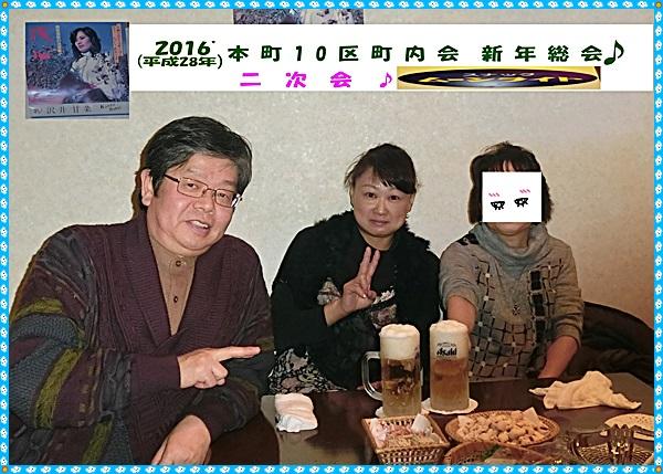CIMG0709zz.jpg