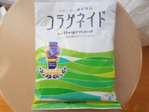 新田コラーゲンコラゲネイド