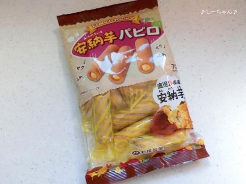 クロボー製菓/七尾製菓_02