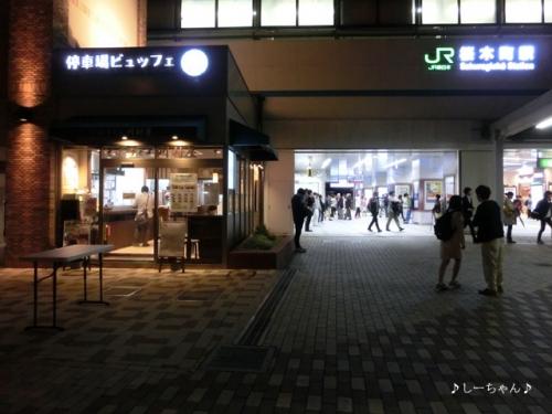 川村屋_03