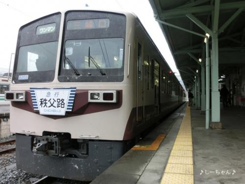 今井屋_01