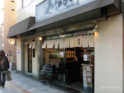 やなか珈琲店 #2_02
