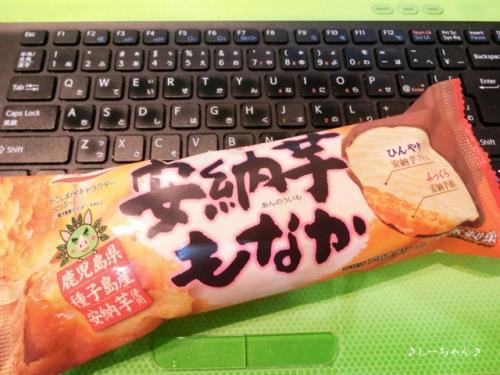 丸永製菓 #4_01