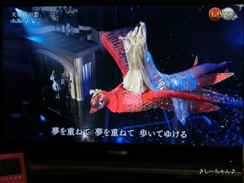 実家のお食事('15.12)_07