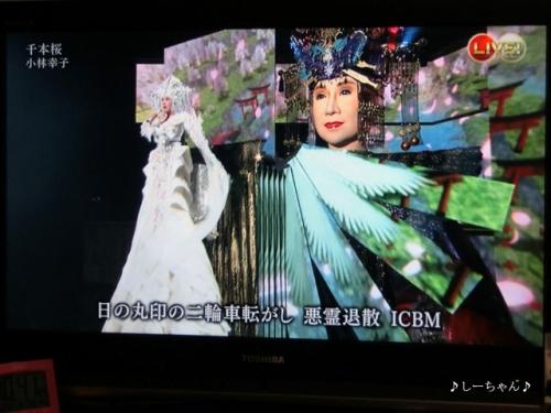 実家のお食事('15.12)_11