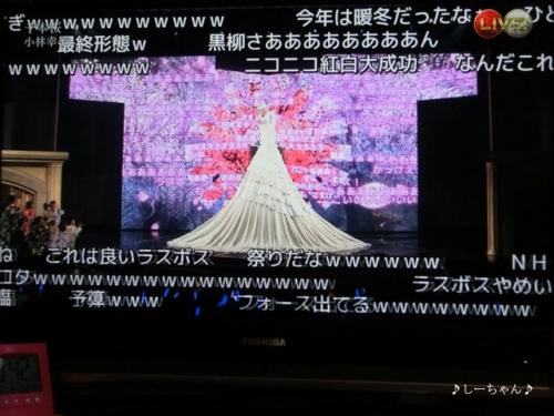実家のお食事('15.12)_12