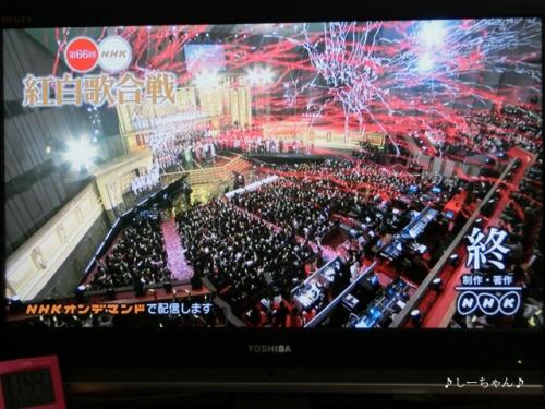 実家のお食事('15.12)_14