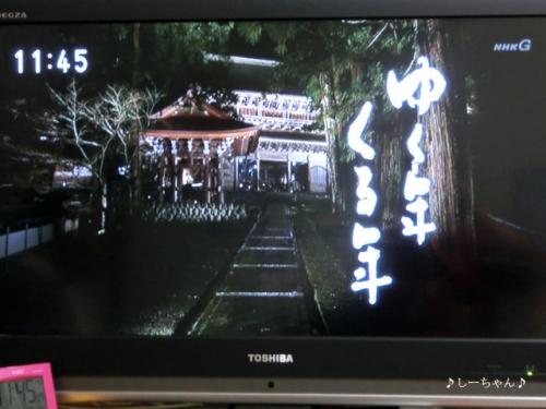 実家のお食事('15.12)_15