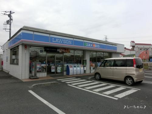 丸永製菓 #4_03