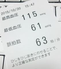 2015103101.jpg