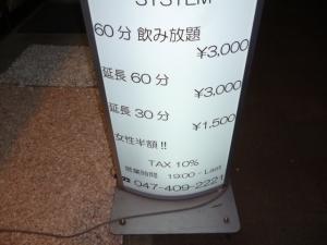 4システム