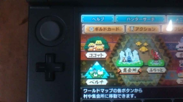 New3DS スライドパットカバー 1 未装着