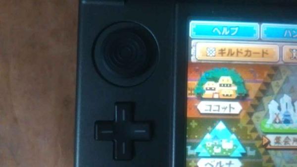 New3DS スライドパットカバー 3 装着