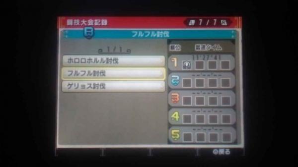 ランク解放ギルカ公開 7 闘技場2