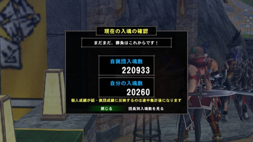 20160110_3e738.jpg