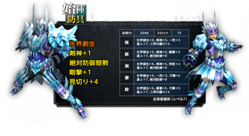 armor_01_k.png