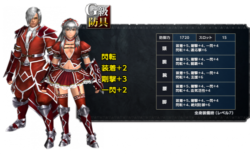 armor_03_g.png