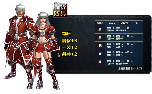 armor_03_k.png
