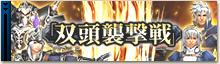 bnr_e16012703_over.jpg