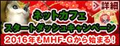 event_16010601.jpg