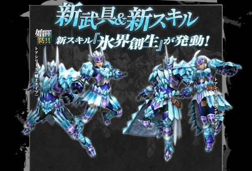 armor01_convert_20160115194305.png