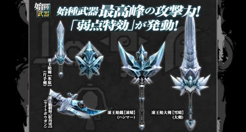 armor02_convert_20160115194332.png