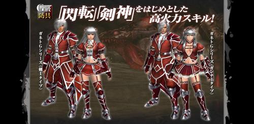 armor03_convert_20160115194417.png