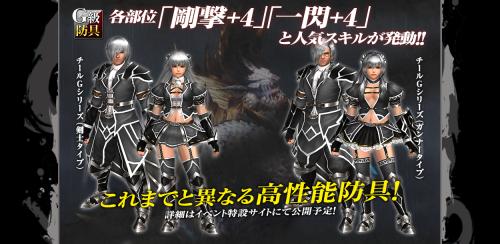 armor04_convert_20160115194448.png