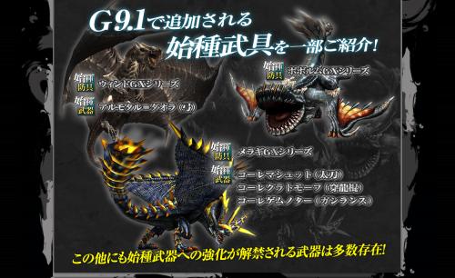 armor05_convert_20160115194524.png