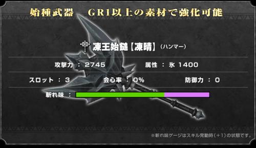 armor_04_1_convert_20160115194051.png