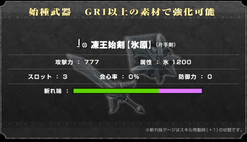 armor_04_3_convert_20160115194141.png