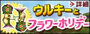 event_15122205.jpg