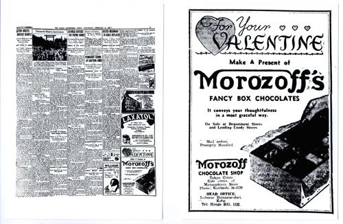 モロゾフ2