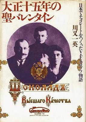 s-モロゾフ4