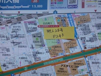 s-P1310367.jpg