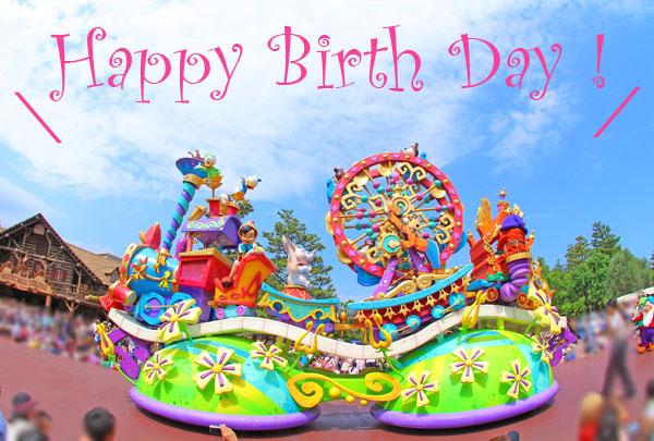 ピノキオ誕生日