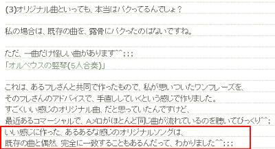 20160110_01.jpg