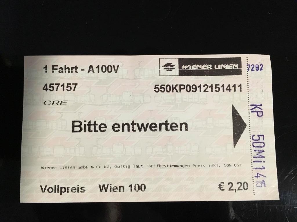 ウィーン地下鉄チケット