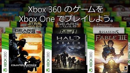 Xbox_kaigokan.jpg