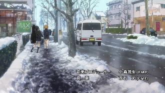 けいおん!聖地巡礼 一乗寺木ノ本町バス停付近