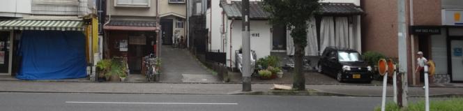 けいおん!聖地巡礼 リフォーム屋さん(京都造形芸術大学付近)