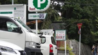 けいおん!聖地巡礼 京都造形芸術大学北側付近の駐車場あたり