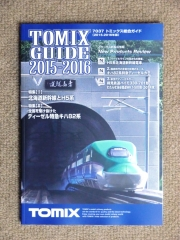 TOMIXカタログ2016