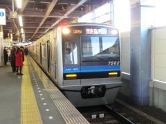 626N・(北総)特急・西馬込