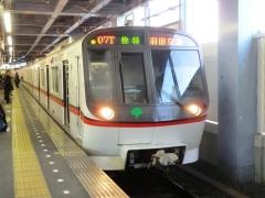 606T・快速特急・羽田空港